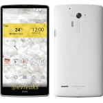 LG1 150x150 Alleged LG G3 Images
