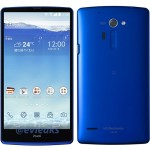 LG11 150x150 Alleged LG G3 Images