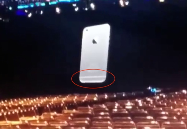 iPhone 61 Apple iPhone 6 Announcement Imminent?